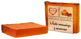 Kup PRZECENA! Mydło w kostce Pomarańcza i cynamon - The Secret Soap Store *