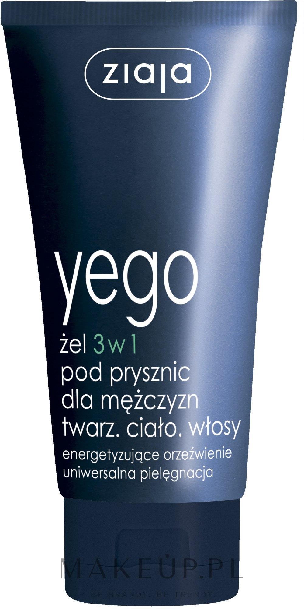 Żel 3 w 1 pod prysznic dla mężczyzn Twarz, ciało i włosy - Ziaja Yego — фото 75 ml