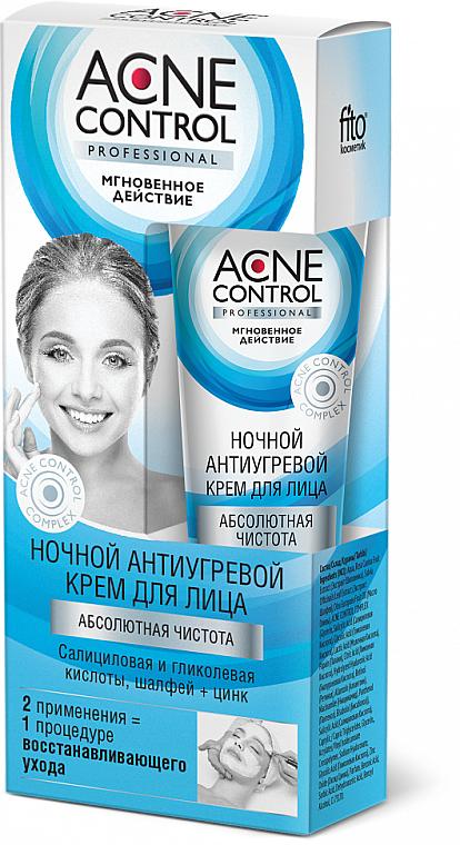 Krem do twarzy na noc Absolutne oczyszczenie - FitoKosmetik
