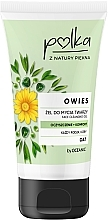 Kup Żel do mycia twarzy Oczyszczenie + komfort - Polka Owies