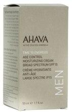 Kup Energizujący krem nawilżający do twarzy (SPF 15) - Ahava Age Control Moisturizing Cream SPF15