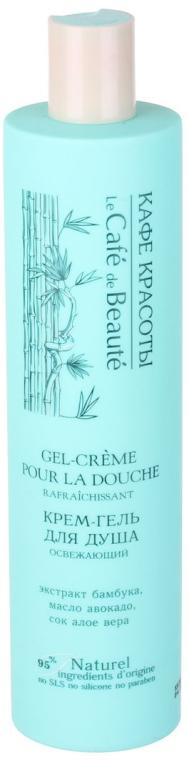 Odświeżający krem-żel pod prysznic Bambus - Le Café de Beauté Refreshing Cream Shower Gel