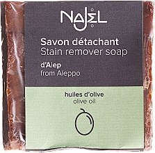 Kup Mydło aleppo odplamiające - Najel Aleppo Soap