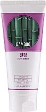 Kup Kojąca pianka do mycia twarzy Bambus - Holika Holika Daily Fresh Bamboo Cleansing Foam