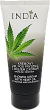 Kup Żel pod prysznic, kokos i migdał - India Hemp Shower Cream