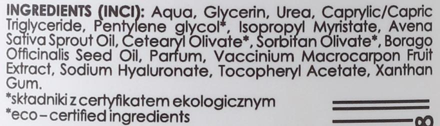 Nawilżający balsam do ciała - GoCranberry  — фото N3
