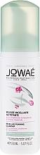 Kup Micelarna pianka do mycia twarzy - Jowae Micellar Foaming Cleanser
