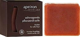 Kup Naturalne mydło odmładzające skórę Indyjski żeń-szeń - Apeiron Ashwaganda Plant Oil Soap