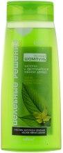 Kup Specjalny szampon do włosów przetłuszczających się Glistnik i australijskie drzewo herbaciane - Bielita Celandine And Australian Tea Tree Hair Shampoo