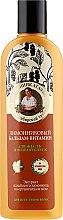 Kup Balsam do włosów Świeżość i blask (z cytryńcem) - Receptury Babci Agafii