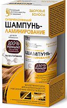 Kup Superuszczelniający szampon laminujący do wszystkich rodzajów włosów - FitoKosmetik Zdrowe włosy