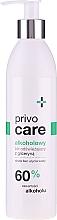Kup Alkoholowy żel odświeżający z gliceryną - Privolab Privo Care Hand Gel