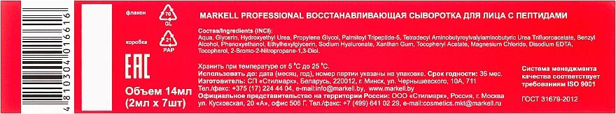 Regenerujące serum do twarzy z peptydami - Markell Cosmetics Active Program — фото N3