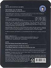 Rewitalizująca maska na tkaninie do twarzy - Skin79 Seoul Girl's Beauty Secret Mask Vital Care — фото N2