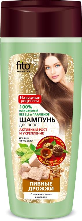 Drożdżowy szampon do włosów z aktywatorem wzrostu bez SLS i parabenów - FitoKosmetik Przepisy ludowe