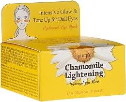Kup Hydrożelowe rozjaśniające płatki pod oczy z wyciągiem z rumianku - Petitfee & Koelf Chamomile Lightening Hydrogel Eye Mask