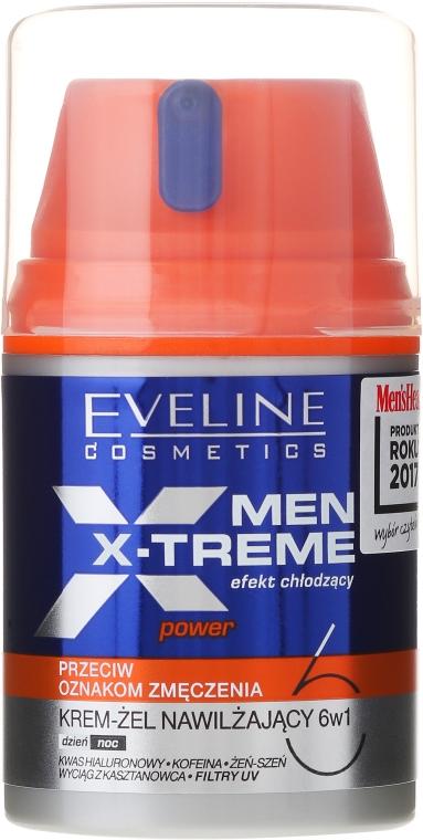 Krem-żel nawilżający 6 w 1 dla mężczyzn przeciw oznakom zmęczenia - Eveline Cosmetics Men X-Treme Power Cream-Gel 6In1