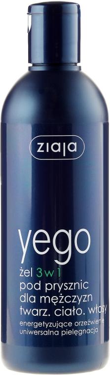 Żel 3 w 1 pod prysznic dla mężczyzn Twarz, ciało i włosy - Ziaja Yego
