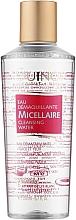 Kup Fluid micelarny do twarzy z ekstraktem z kawioru - Guinot Demag Micellaire
