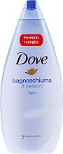 Kup Kremowy pielęgnujący płyn do kąpieli i pod prysznic - Dove Talco Caring Bath
