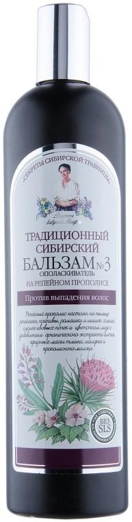 Tradycyjny syberyjski balsam na bazie łopianowego propolisu przeciw wypadaniu włosów - Receptury Babci Agafii