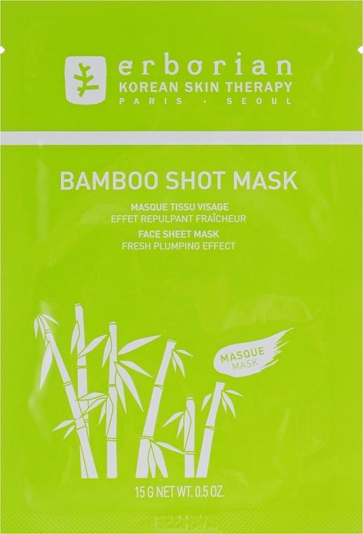 Nawilżająca maska do twarzy na tkaninie - Erborian Bamboo Shot Mask — фото N1