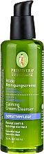 Kup PRZECENA! Krem łagodzący do mycia twarzy - Primavera Calming Cream Cleanser Manuka And Organic Borage *