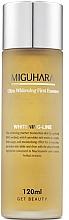 Kup Rozświetlająca esencja do twarzy - Miguhara Ultra Whitening First Essence