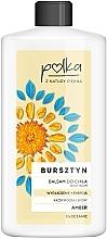 Kup Balsam do ciała Wygładzenie + energia - Polka Bursztyn