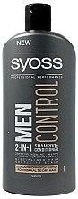 Kup Łagodny szampon-odżywka 2 w 1 dla mężczyzn do włosów normalnych i suchych - Syoss Men Control 2-in-1 Shampoo-Conditioner