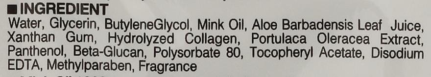Kolagenowa esencjonalna maseczka do twarzy Olej z norek - Dermal Mink Oil Collagen Essence Mask — фото N3