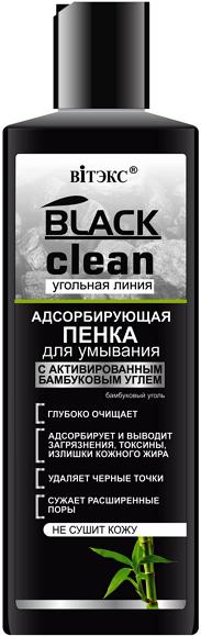 Adsorpcyjna pianka do mycia twarzy - Vitex Black Clean