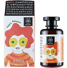 Kup PRZECENA! Żel do mycia ciała i włosów dla dzieci Miód i tangerynka - Apivita Babies & Kids Natural Baby Kids Hair & Body Wash With Honey & Tangerine *