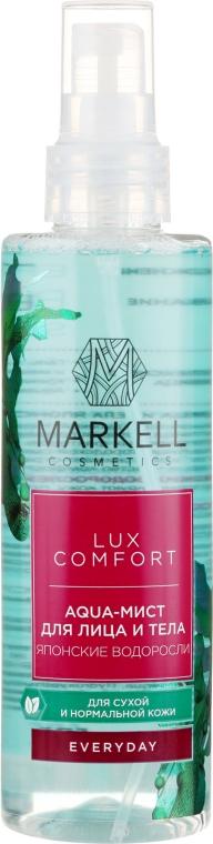 Hydromgiełka do twarzy i ciała Japońskie wodorosty - Markell Cosmetics Lux-Comfort — фото N1