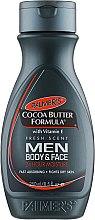 Kup Nawilżający balsam do twarzy i ciała dla mężczyzn - Palmer's Cocoa Butter Formula Men Body & Face Lotion