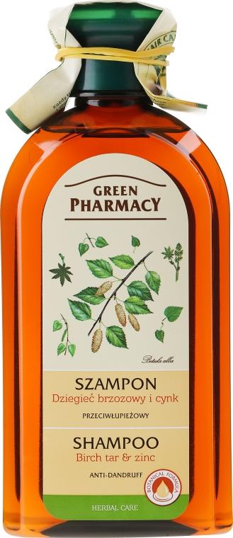 Szampon przeciwłupieżowy Dziegieć brzozowy i cynk - Green Pharmacy