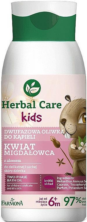 Dwufazowa oliwka do kąpieli dla dzieci - Farmona Herbal Care Kids