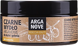 Kup Czarne mydło arganowe do mycia i golenia - Arganove Moroccan Beauty Black Argan Soap