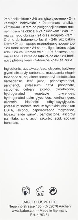 Krem do skóry wrażliwej - Babor Essential Care Sensitive Cream — фото N3