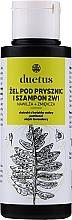 Kup Żel pod prysznic i szampon 2 w 1 - Duetus Shower Gel And Shampoo 2 In 1