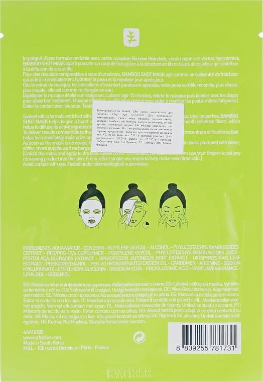 Nawilżająca maska do twarzy na tkaninie - Erborian Bamboo Shot Mask — фото N2