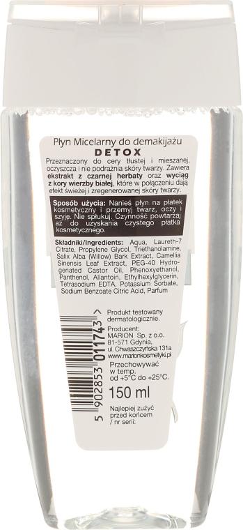 Płyn micelarny do demakijażu Czarna herbata i kora wierzby białej - Marion Detox — фото N2