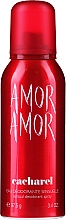 Kup Cacharel Amor Amor Deodorant Spray - Dezodorant w sprayu