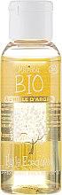 Kup Olejek do twarzy, ciała i włosów z olejem arganowym - Marilou Bio Multipurpose Oil Argan