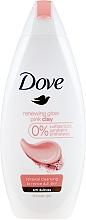 Kup Oczyszczający żel pod prysznic Różowa glinka - Dove Renewing Glow Pink Clay Shower Gel