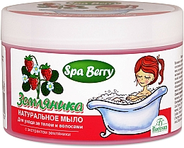 Kup Naturalne mydło truskawkowe do pielęgnacji ciała i włosów - Floresan