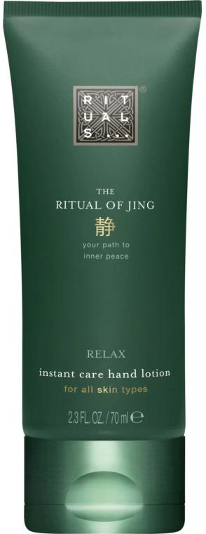 Balsam do rąk - Rituals The Ritual of Jing Hand Lotion — фото N1