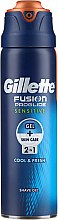 Kup Chłodzący żel do golenia do skóry wrażliwej - Gillette Fusion ProGlide Sensitive Cool & Fresh Shave Gel