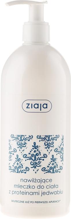 Nawilżające mleczko do ciała z proteinami jedwabiu - Ziaja Jedwab