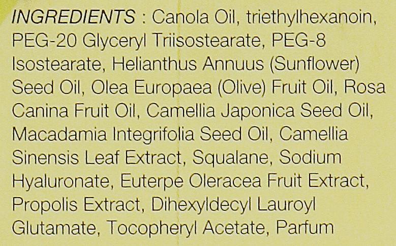 Oczyszczający olejek z ekstraktem z zielonej herbaty - The Skin House Natural Green Tea Cleansing Oil — фото N4